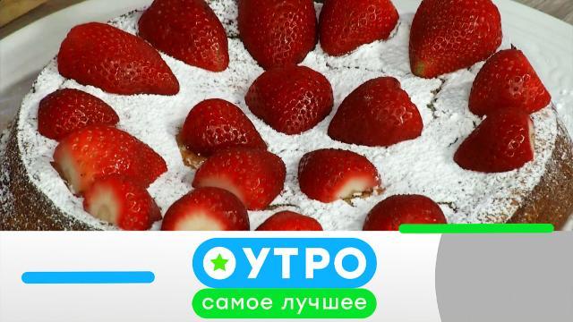 13мая 2021года.13мая 2021года.НТВ.Ru: новости, видео, программы телеканала НТВ
