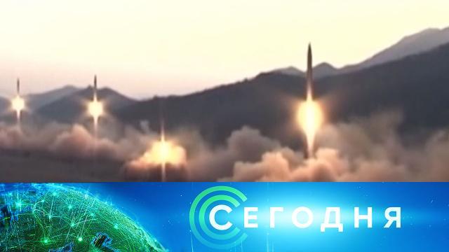14 мая 2021 года. 10:00.14 мая 2021 года. 10:00.НТВ.Ru: новости, видео, программы телеканала НТВ