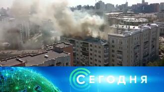 14 мая 2021 года. 13:00.14 мая 2021 года. 13:00.НТВ.Ru: новости, видео, программы телеканала НТВ