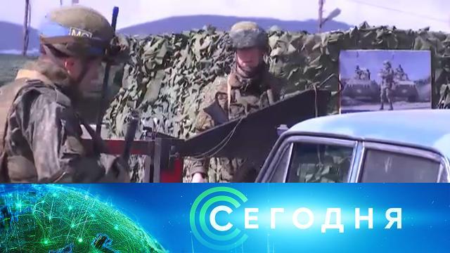 14мая 2021года. 16:00.14мая 2021года. 16:00.НТВ.Ru: новости, видео, программы телеканала НТВ