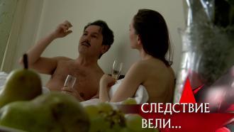Выпуск от 16 мая 2021 года.«Ограбление по-советски».НТВ.Ru: новости, видео, программы телеканала НТВ