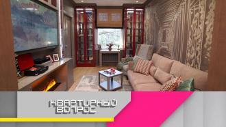 Выпуск от 15 мая 2021 года.Стильная гостиная в духе старого Лондона.НТВ.Ru: новости, видео, программы телеканала НТВ