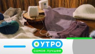 14 мая 2021 года.14 мая 2021 года.НТВ.Ru: новости, видео, программы телеканала НТВ