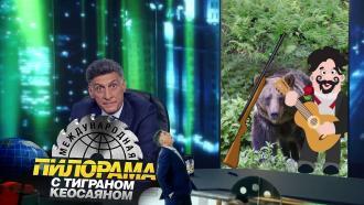 15мая 2021года.15мая 2021года.НТВ.Ru: новости, видео, программы телеканала НТВ