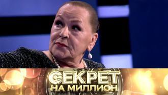 Раиса Рязанова.Раиса Рязанова.НТВ.Ru: новости, видео, программы телеканала НТВ