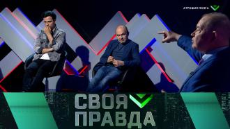 Выпуск от 14мая 2021года.Атрофия мозга.НТВ.Ru: новости, видео, программы телеканала НТВ