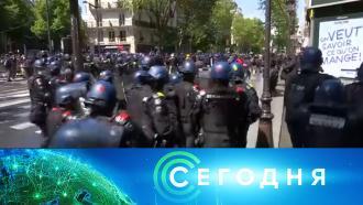 16 мая 2021 года. 08:00.16 мая 2021 года. 08:00.НТВ.Ru: новости, видео, программы телеканала НТВ