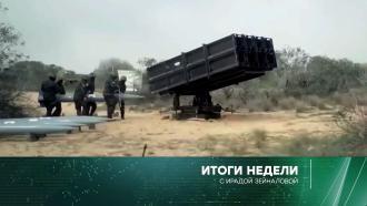 16мая 2021года.16мая 2021года.НТВ.Ru: новости, видео, программы телеканала НТВ
