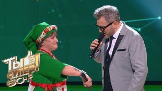 Задорная бабушка из Таганрога собрала все зеленые кнопки ипохвасталась модным тату