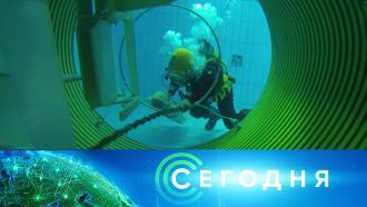 17 мая 2021 года. 16:00.17 мая 2021 года. 16:00.НТВ.Ru: новости, видео, программы телеканала НТВ