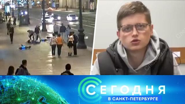 17 мая 2021 года. 16:15.17 мая 2021 года. 16:15.НТВ.Ru: новости, видео, программы телеканала НТВ
