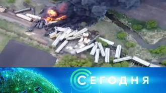 17 мая 2021 года. 08:00.17 мая 2021 года. 08:00.НТВ.Ru: новости, видео, программы телеканала НТВ