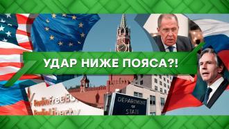 Выпуск от 17 мая 2021 года.Удар ниже пояса?!НТВ.Ru: новости, видео, программы телеканала НТВ