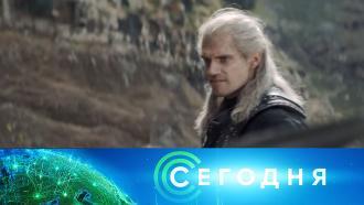 18 мая 2021 года. 13:00.18 мая 2021 года. 13:00.НТВ.Ru: новости, видео, программы телеканала НТВ