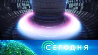 18мая 2021года. 16:00.18мая 2021года. 16:00.НТВ.Ru: новости, видео, программы телеканала НТВ