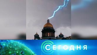 18 мая 2021 года. 23:25.18 мая 2021 года. 23:25.НТВ.Ru: новости, видео, программы телеканала НТВ