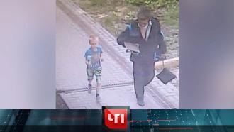 18 мая 2021 года.18 мая 2021 года.НТВ.Ru: новости, видео, программы телеканала НТВ