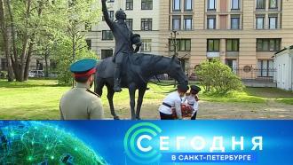 18 мая 2021 года. 19:20.18 мая 2021 года. 19:20.НТВ.Ru: новости, видео, программы телеканала НТВ