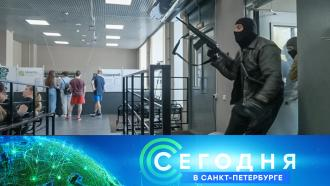 18 мая 2021 года. 16:15.18 мая 2021 года. 16:15.НТВ.Ru: новости, видео, программы телеканала НТВ