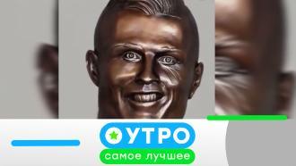 18мая 2021года.18мая 2021года.НТВ.Ru: новости, видео, программы телеканала НТВ