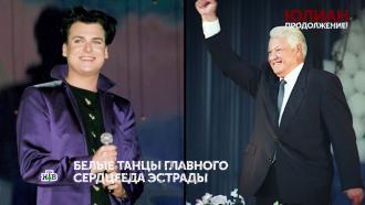 Выпуск от 22мая 2021 года.«Юлиан». 3серия.НТВ.Ru: новости, видео, программы телеканала НТВ