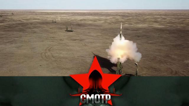 Выпуск от 22 мая 2021 года.Умнее, точнее, надежнее: зенитно-ракетный комплекс «Тор».НТВ.Ru: новости, видео, программы телеканала НТВ