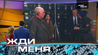 Выпуск от 21мая 2021года.Выпуск от 21мая 2021года.НТВ.Ru: новости, видео, программы телеканала НТВ