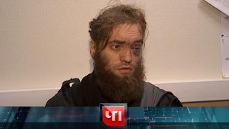 20 мая 2021 года.20 мая 2021 года.НТВ.Ru: новости, видео, программы телеканала НТВ