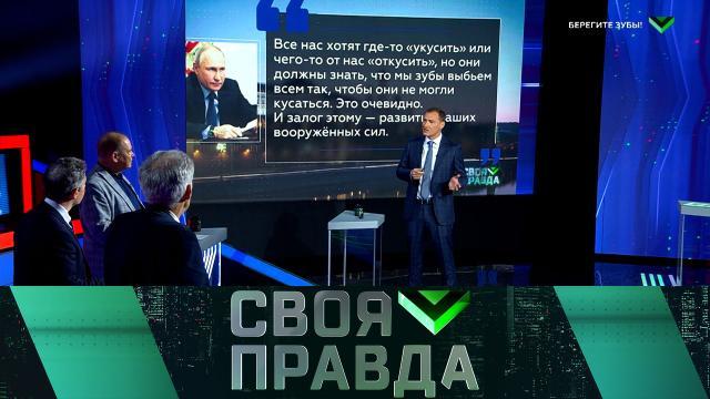 Выпуск от 21мая 2021года.Берегите зубы!НТВ.Ru: новости, видео, программы телеканала НТВ