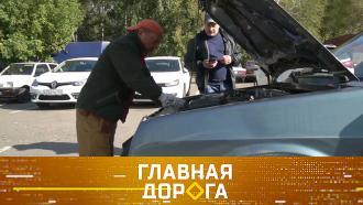 Выпуск от 22 мая 2021 года.Ремонт авто во дворе, аферы с ОСАГО и подготовка шин к проезду по гравию.НТВ.Ru: новости, видео, программы телеканала НТВ