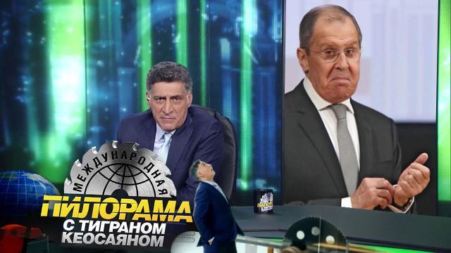 22 мая 2021 года.22 мая 2021 года.НТВ.Ru: новости, видео, программы телеканала НТВ