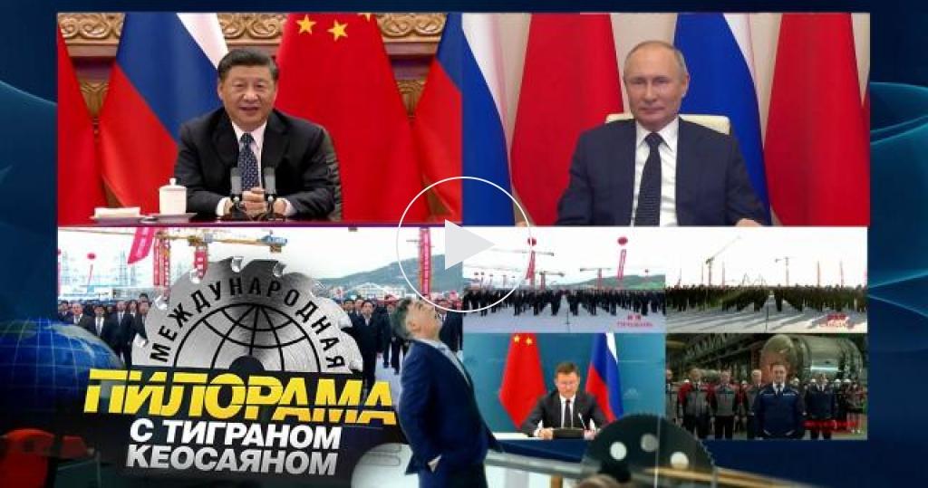 Пинал чиновников ивстречался сбывшими: хроника встреч изаседаний президента РФ