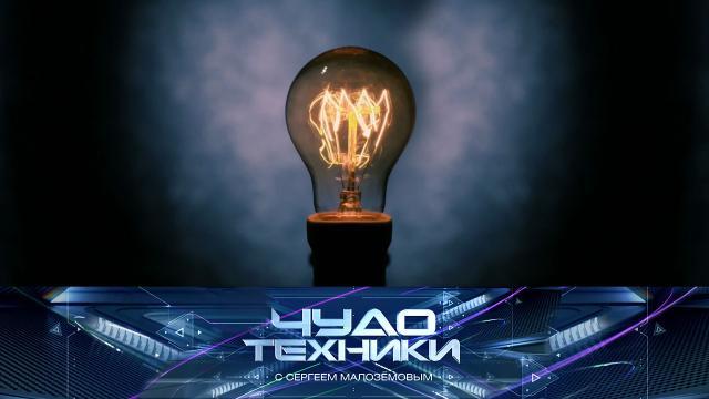 Выпуск от 23мая 2021года.Вся правда об энергосберегающих лампочках, обувь от плоскостопия игибкий ноутбук.НТВ.Ru: новости, видео, программы телеканала НТВ