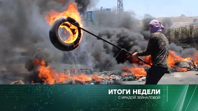23мая 2021года.23мая 2021года.НТВ.Ru: новости, видео, программы телеканала НТВ