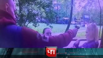 24мая 2021года.24мая 2021года.НТВ.Ru: новости, видео, программы телеканала НТВ