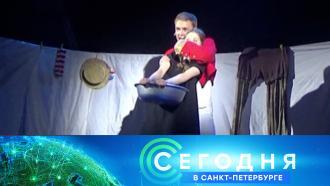 24 мая 2021 года. 19:20.24 мая 2021 года. 19:20.НТВ.Ru: новости, видео, программы телеканала НТВ