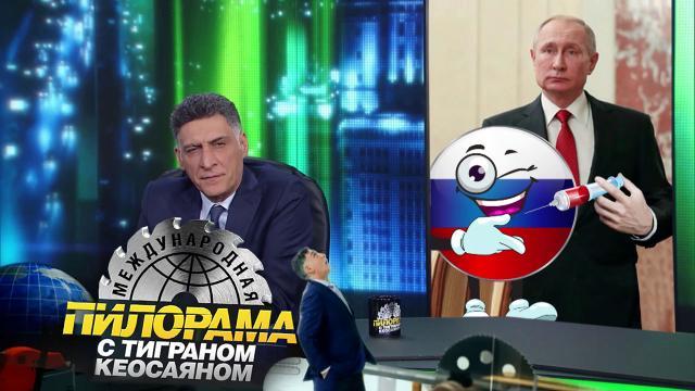27 марта 2021 года.27 марта 2021 года.НТВ.Ru: новости, видео, программы телеканала НТВ