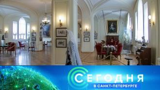 25 мая 2021 года. 19:20.25 мая 2021 года. 19:20.НТВ.Ru: новости, видео, программы телеканала НТВ