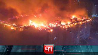 26 мая 2021 года.26 мая 2021 года.НТВ.Ru: новости, видео, программы телеканала НТВ