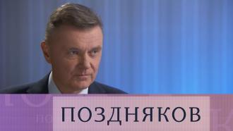 Константин Корсик.Константин Корсик.НТВ.Ru: новости, видео, программы телеканала НТВ