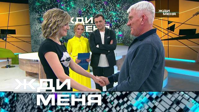 Выпуск от 28 мая 2021 года.Выпуск от 28 мая 2021 года.НТВ.Ru: новости, видео, программы телеканала НТВ