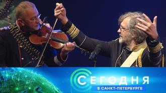 28 мая 2021 года. 19:20.28 мая 2021 года. 19:20.НТВ.Ru: новости, видео, программы телеканала НТВ