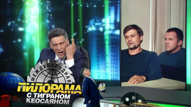 29мая 2021года.29мая 2021года.НТВ.Ru: новости, видео, программы телеканала НТВ