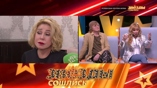 Выпуск от 30мая 2021года.Успенская против мужа.НТВ.Ru: новости, видео, программы телеканала НТВ