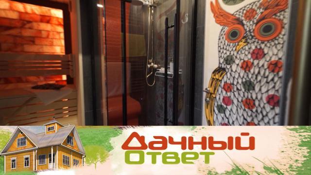 Выпуск от 30 мая 2021 года.Масштабная переделка ванной, сауны, хаммама и санузла.НТВ.Ru: новости, видео, программы телеканала НТВ