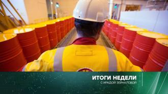 30 мая 2021 года.30 мая 2021 года.НТВ.Ru: новости, видео, программы телеканала НТВ