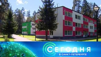 31 мая 2021 года. 19:20.31 мая 2021 года. 19:20.НТВ.Ru: новости, видео, программы телеканала НТВ