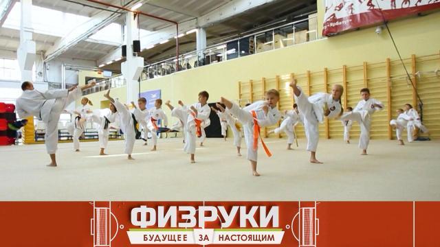 «Физруки. Будущее за настоящим»— премьера документального проекта— 12июня в14:10на НТВ.НТВ.Ru: новости, видео, программы телеканала НТВ