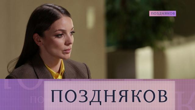 Зарина Догузова.Зарина Догузова.НТВ.Ru: новости, видео, программы телеканала НТВ