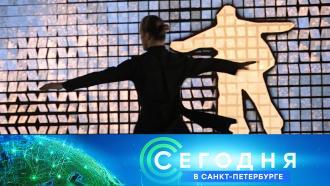 2 июня 2021 года. 19:20.2 июня 2021 года. 19:20.НТВ.Ru: новости, видео, программы телеканала НТВ